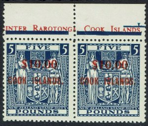 COOK ISLANDS 1967 ARMS NEW ZEALAND $10.00 ON 5 POUNDS MNH ** PAIR WMK INVERTED