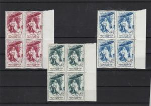 morocco 1959 king mohammed birthday mnh stamps  Ref 8067