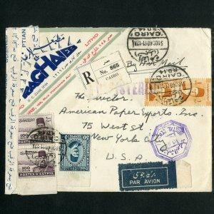 Egypt Rare Censored Backstamped Registered Stamp Cover