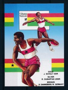 [55362] Ghana 1988 Olympic games Seoul Athletics with ovp Imperf. MNH Sheet