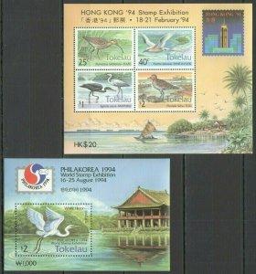 U0783 1994 TOKELAU FAUNA BIRDS !!! MICHEL 17,5 EURO BL2+BL3 FIX
