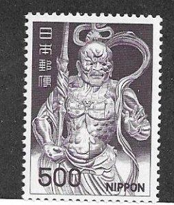 Japan 891A VF MNH Deva King Statue