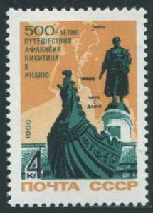 Russia 3252 2 stamps,MNH.Michel 3276. Afanasii Nikitin's trip to India,1966.