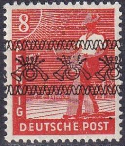Germany #602 MNH Inverted Overprint Error