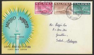 Malaysia 1965 - Natl. Mosque at Kuala Lumpur, Opening FDC