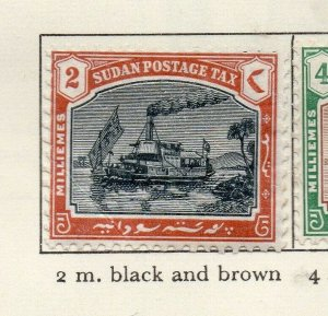 Sudan 1951 Early Issue Fine Mint Hinged 2m. NW-168517