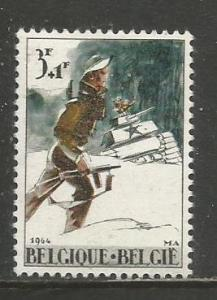 Belgium   #B760  MH  (1964)