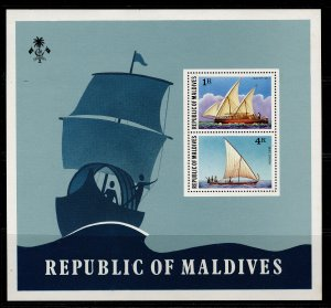 MALDIVE ISLANDS QEII SG MS794, 1978 3r fisherman casting net mini sheet, NH MINT