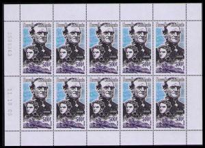 New Caledonia Marquis de Bouzet Sheetlet of 10v D1 SG#1364 MI#1373