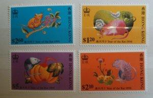 Hong Kong 1996 Year of the Rat Chinese New Year MNH