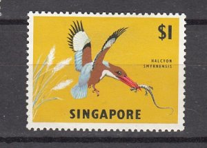 J26701 1963 singapore mlh  #67 or 67a bird