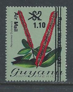 Guyana #378 NH Flora Defin. Surcharged $1.10 on $2