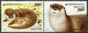 South Korea 2016. Otter (MNH OG) Block of 2 stamps