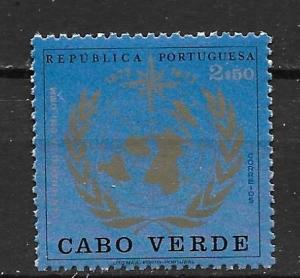 Cape Verde 363 100th WMO single MNH