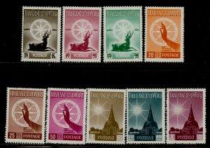 Thailand # 321-29, Mint Hinge. CV $ 59.00