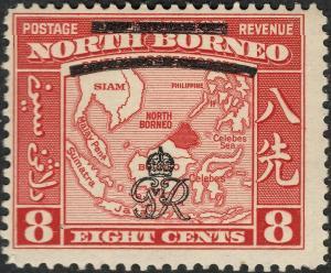 North Borneo 1947 KGVI 8c Scarlet With Broken Lower Bar MH