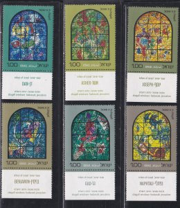 Israel # 509-520, Chagall Stained Glass Windows, NH Tab Set, 1/2 Cat.