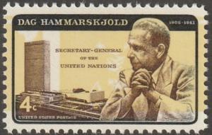 USA stamp, Scott#1204, MNH, inverted yellow background, Hammarskjold, #Mx71-74