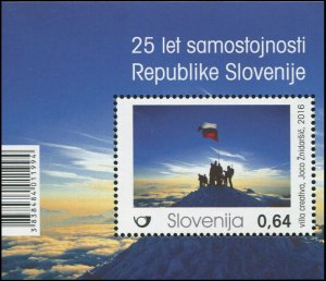 Slovenia. 2016. 25th Anniversary of Slovenia's Independence (MNH OG) S/S