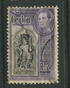 Ceylon #288 Used  1938  Single 2r Stamp