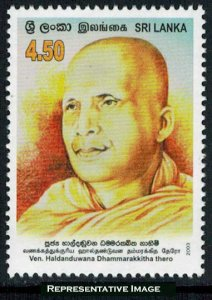 Sri Lanka Scott 1439 Mint never hinged.
