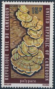 Cameroon stamp Biology 1975 MNH Mi 802 WS205556