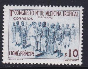 St. Thomas & Prince # 371, Tropical Medicine Congress, NH, 1/2 Cat.