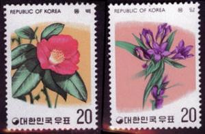 SOUTH KOREA Sc# 952-953 1975 Flower MNH