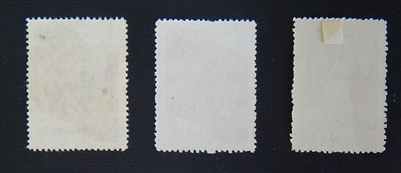 Vietnam, Postage stamp series, 1983, №133(1-IR)