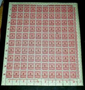 GERMANY 1922-24, INFLATION SHEET/100,  5 MILLIONEN, MNH, LOT #2, NICE! LQQK!
