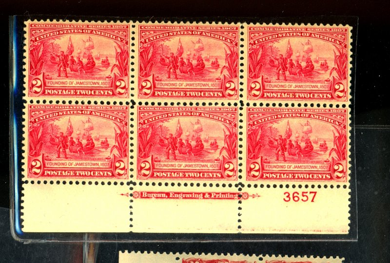 329 MINT PL# BLOCK F-VF OG LH Cat $625