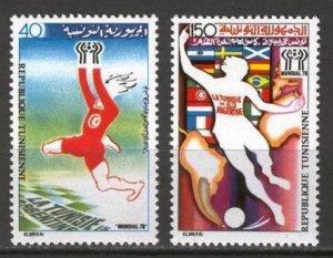 1978 Tunisia 930-931 1978 FIFA World Cup in Argentina