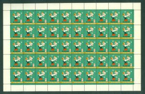Finland. 1950 Christmas Complete Sheet. Perforated MNH. Mother and Child.