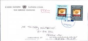 Jordan, United Nations Related