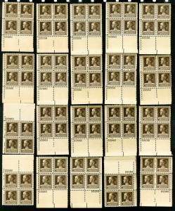 US Stamps # 878 VF OG NH Lot of 25 PB Scott Value $375.00