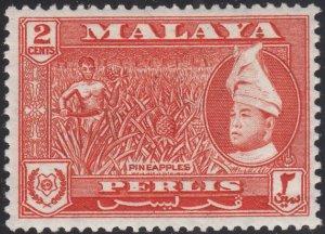 Malaya Perlis 1957-62 MH Sc #30 2c Pineapples, Raja Syed Putra