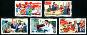 PR China SC#1281-85 T18 Workers, Peasants and Soldiers Go to College (1976) MNH