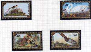 MONGOLIA 1986 BIRD FAUNA BIRDS AVICOLA UCCELLI COMPLETE SET SERIE COMPLETA MNH