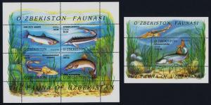 Uzbekistan 451-2 MNH Fish