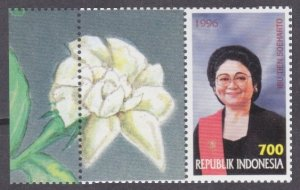 1996 Indonesia 1641Tab President Ibu Tien Suharto