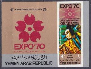 1970 Yemen YAR 1081/B123b EXPO - 70 18,00 €