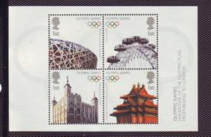 Great Britain Sc 2593 2008 2012 Olympics stamp sheet mint NH