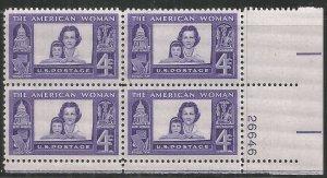 US 1152  MNH  8  PLATE BLOCK WHOLESALE LOT,  THE AMERICAN WOMAN