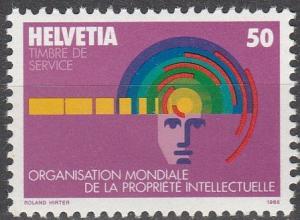 Switzerland #11o5 MNH F-VF (SU5212)