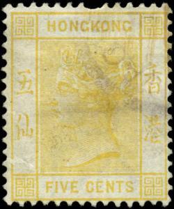Hong Kong Scott #41 Used