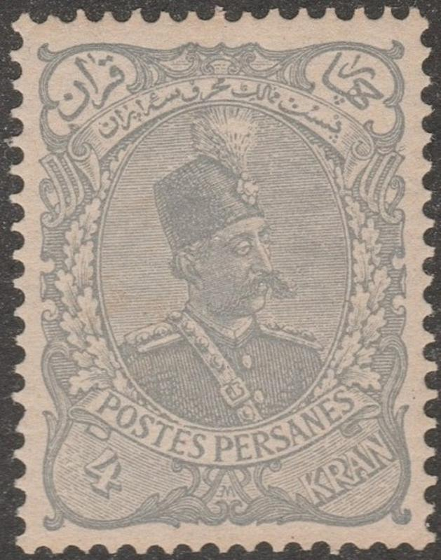 Persian stamp, scott# 116, MNH, brown gum, P12.5x12.0, crisp, #J69