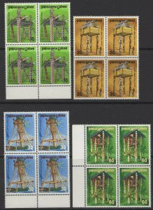 PAPUA NEW GUINEA SG496/9 1985 CEREMONIAL STRUCTURES LEIGH MARDON MNH BLOCKS OF 4