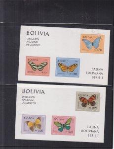 1970, Bolivia: Special Souvenir Sheet, Butterflies, MNH (S18149)