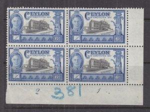 CEYLON, 1947 New Constitution 6c., Plate # block of 4, mnh./lhm.