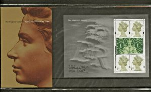 2000 HER MAJESTY'S STAMPS-MINIATURE SHEET RARE PRESENTATION PACK M03